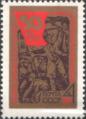 The Soviet Union 1968 CPA 3638 stamp ('Bolshevik Uprising in Kiev' (after Vasily Boroday)).png