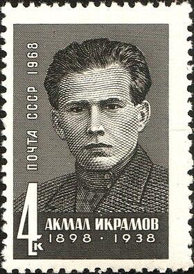 Akmal Ikromovich Ikromov