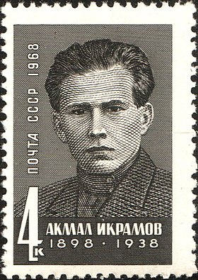 Акмал Икромович Икромов