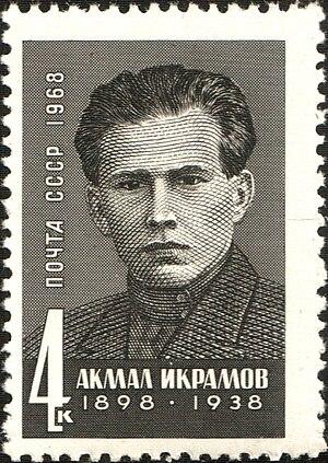 Akmal Ikramov - Akmal Ikramov