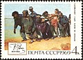 The Soviet Union 1969 CPA 3778 stamp (Barge Haulers on the Volga).jpg