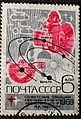 The Soviet Union 1969 CPA 3821 stamp (Space Probe, Space Capsule and Orbits) cancelled.jpg