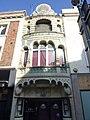 The Turkey Cafe, Leicester, UK.jpg