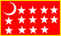 The Van Dorn Flag.png