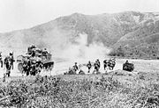 The War in the Far East- the Burma Campaign 1941-1945 IND3469