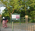 The entrance to Werneth Park, Oldham (geograph 2967084).jpg