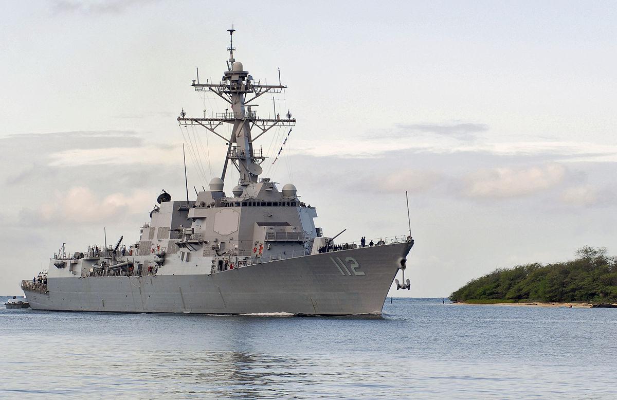 USS Michael Murphy - Wikipedia