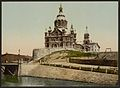 The new cathedral, Helsingfors, Russia, i.e., Helsinki, Finland-LCCN2001697412.jpg