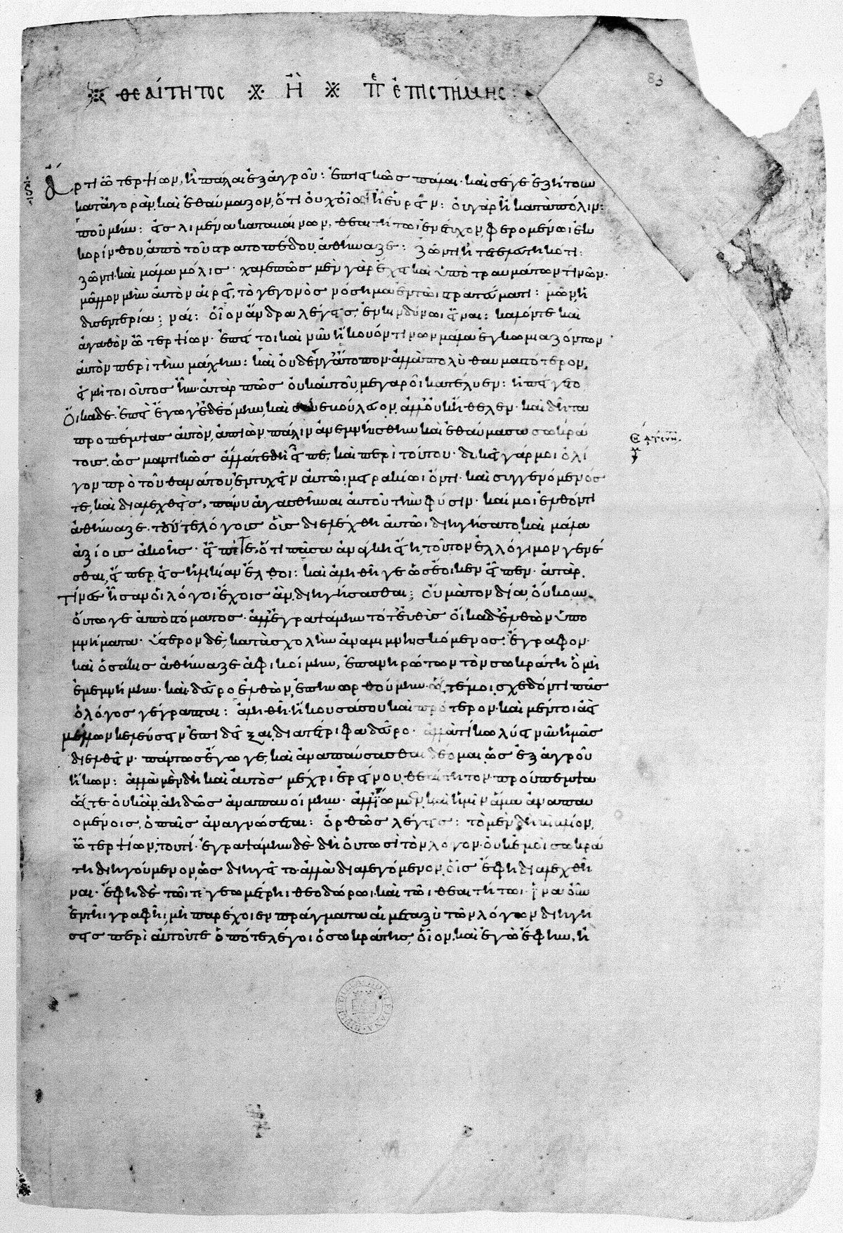 Theaitetos – Wikipedia