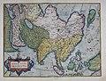 Theatrum orbis terrarum (1570) (14781657885).jpg
