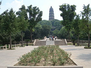 Tiger Hill, Suzhou - As viewed from the carpark entrance, with the Tiger Hill Pagoda at the top