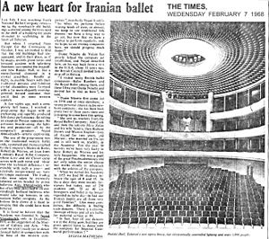Iranian National Ballet Company - The Times newspaper review of the newly built Roudaki Hall Opera. 7 February 1968