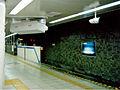Toei Mita Line Mita Station 2000-07b.jpg