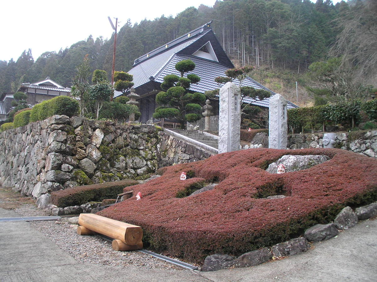 sasayama buddhist personals A list of 116 cities from 54 countries that are current members of the unesco creative cities network in the fields of crafts & folk art, design, film, gastronomy, literature, music and.
