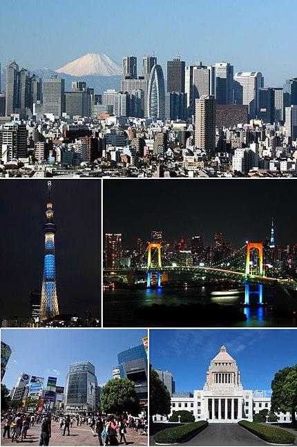 Photo montage of Tokyo, Japan
