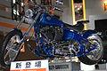 Tokyo Motor Show 2007 - DSC 6228 - Flickr - Nguyen Vu Hung (vuhung).jpg