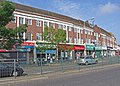 Tolworth Broadway - geograph.org.uk - 1455616.jpg