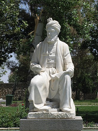 National poet - Ferdowsi