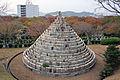 Tombstones in Nagoyama-reien.jpg