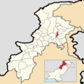 Tor Ghar District, Khyber Pakhtunkhwa.png