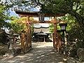 Torii of Yasaka Shrine 20170503.jpg