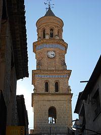 Torre del Reloj, Maella.JPG