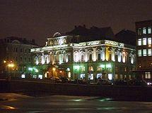 Tovstonogov Theater.jpg