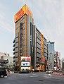 Tower Records Building, Shibuya, Tokyo, Northwest view 20190418 1.jpg