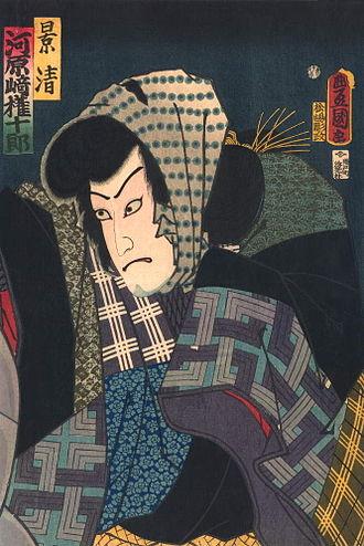 Kunisada - Kunisada portrait of kabuki actor Kawarazaki Gonjuro I (1861)
