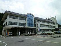 Tozawa village office, Yamagata.JPG