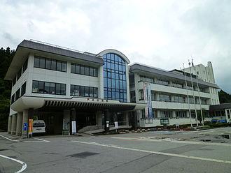 Tozawa, Yamagata - Tozawa Village Hall