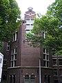 Tropenmuseum tower 6.jpg