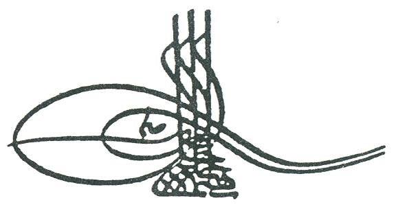 Ibrahimابراهيم's signature