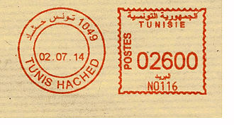 Tunisia stamp type PO6.jpg