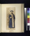 Turkey, 1815-20 (part 1) (NYPL b14896507-416381).tiff