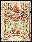 Turkey 1875-76 Sul4495.jpg