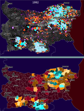 7d68362ef35 Преброяване на населението в България (1992) – Уикипедия