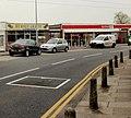 Two shops, New Road, Rumney Cardiff - geograph.org.uk - 1806559.jpg