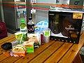 Typhoon Jangmi supplies (2918576650).jpg