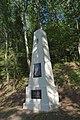 """Užrašas """"Kryžius - statytas Šv. Kazimiero draugijos Vėlionių ir Mažulonių k. gyventojų 1930 m. Vyrtauto Didžiojo 500 m. mirties metinėms atminti"""" - panoramio.jpg"""