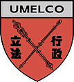 UMELCO (Coat of Arms).jpg