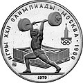 USSR 1979 5rubles Ag Olympics80 Weightlifting (MMD) a.jpg