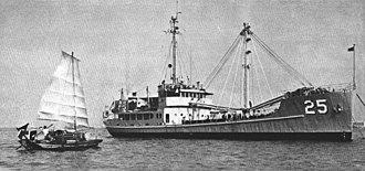 USS Banner (AKL-25) - USS Banner (AKL-25)