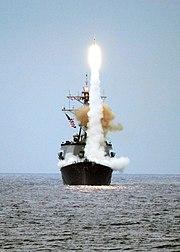 USS Higgins fires a missile