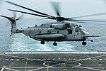 USS San Diego Flight Operations 140725-M-CB493-017.jpg