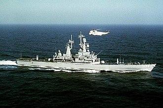 USS Texas (CGN-39) - USS Texas (CGN-39)