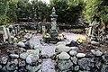 Ukita Hideie's grave in Hachijojima 01.jpg