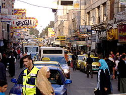 Una strada centrale di Ramallah.JPG