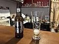 Une bière Asahi dans un restaurant japonais à Bourg-en-Bresse (Ain, France).JPG