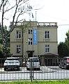 Unicef polska wilanowska 317.jpg